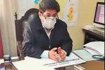 El TED de La Paz reanuda sus actividades implementando medidas de bioseguridad para la ciudadanía